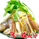 【送料無料】ボリューム満点♪『カニちゃんこ鍋セット 野菜付』3〜4人分★※北海道・沖縄は別途送料かかります。