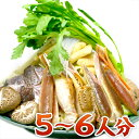 【送料無料】ボリューム満点♪『カニちゃんこ鍋セット 野菜付』5〜6人分★※北海道・沖縄は別途送料かかります。