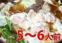 博多どすこい「もつ鍋セット 野菜付」5〜6人分 ちゃんぽん麺3玉 おまけ!★【送料無料】※北海道・沖縄は別途送料かかります。【あす楽】
