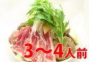 スタミナちゃんこ鍋セット 野菜付【 3〜4人分 】★ボリュー...