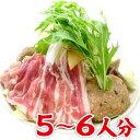 スタミナちゃんこ鍋セット 野菜付【 5〜6人分 】★ボリュー...