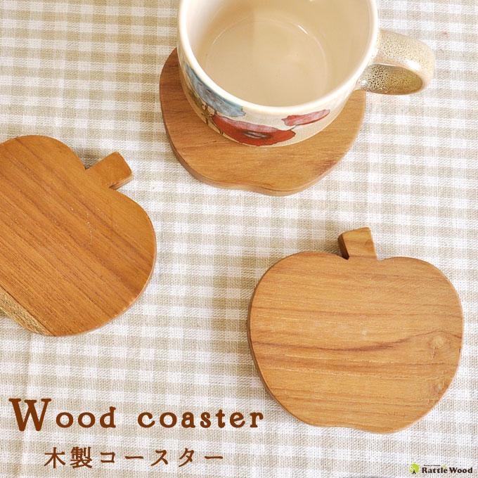 コースター キッチン用品 おしゃれ 北欧 洋食器 木製 木 トレー カップトレイ 茶たく 茶托【RCP】 05P01Oct16