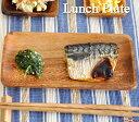 木製 プレート 皿 木 キッチン用品 食器 調理器具 洋食器 北欧 おしゃれ 子供 中皿 小皿 ナチュラル【RCP】 05P03Dec16
