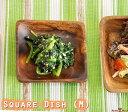 木製 プレート 皿 木 キッチン用品 食器 調理器具 洋食器 北欧 おしゃれ 子供 中皿 小皿 ナチュラル【RCP】 05P01Oct16