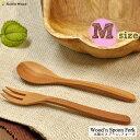 木製 スプーン フォーク カトラリー 木 キッチン用品 食器...