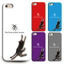 iPhoneX XS XSMax XR iPhone8 iPhone8Plus iPhone7 so-01k so-02k f-01k sh-01k Galaxy S8 so-03j xz1 対応機種多数 スマホケース ハードケース ネコ 猫 アニマル ペット