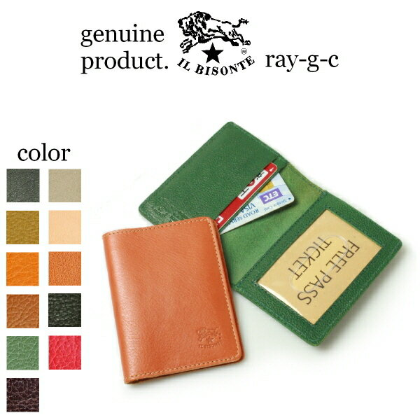 【 イルビゾンテ * IL BISONTE 】【 411619 パスケース カードケース …...:ray-g-cast:10000305