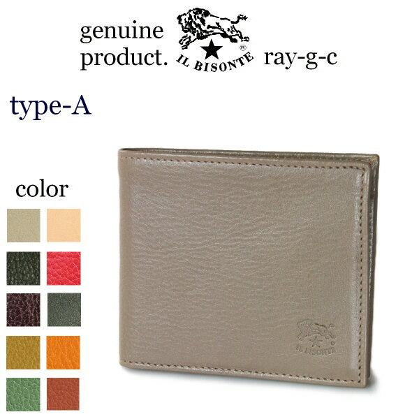 【イルビゾンテ 財布】 IL BISONTE 【 二つ折り財布 2つ折り財布 定番 財布 …...:ray-g-cast:10000271