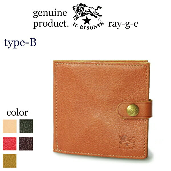 【 イル ビゾンテ 財布 】 IL BISONTE 【 財布 二つ折り財布 2つ折り財布 …...:ray-g-cast:10001152