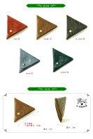イルビゾンテ三角コインケース(クロコ型押し)