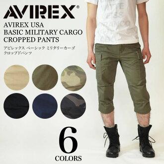 AVIREX (avirex avirexl) MILITARY CARGO CROPPED PANTS, AVIREX USA BASIC cargo cropped shorts shorts shorts Camo men's NEW model 6166114 / 6166115