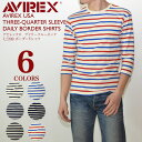 AVIREX アビレックス デイリー クルーネック 七分袖 ボーダーTシャツ アヴィレックス インナー メンズ シャツ 6163370