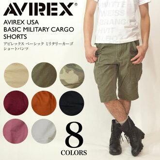 AVIREX (avirex-avirex) AVIREX USA BASIC MILITARY CARGO SHORTS cargo shorts cargo pants shorts shorts short bread army Camo mens