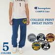 Champion チャンピオン College Print カレッジプリント スウェットパンツ スエットパンツ 2015-16モデル C3-G204
