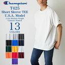 チャンピオン tシャツ Champion 無地 Tシャツ メンズ 半袖 USAモデル T425 返品交換不可