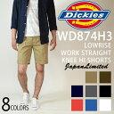 Dickies ディッキーズ WD874H3 LOWRISE WORK KNEE-HI SHORTS 日本企画 ローライズ ニーハイ 3分丈パンツ ショートパンツ