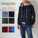 FIVE BROTHER Authentic ヘビーフランネル フードシャツ ネルシャツ カジュアルシャツ 151861