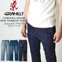 GRAMICCI グラミチ DENIM NEW NARROW PANTS NN-PANTS JUST-CUT ストレッチ デニム ニュー ナロー パンツ ジャストカット NNパンツ 8817..