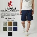 GRAMICCI グラミチ ORIGINAL G-SHORTS Gショーツ オリジナル ショートパンツ クライミングショーツ フリースタイルフィット M-1000-056 本国USAモデル