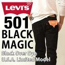 LEVI'S リーバイス 501 ORIGINAL Black Magic Black Out デニム ジーンズ ジーパン パンツ ストレート 00501 ブラックマジック 後染め