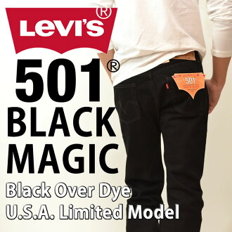 Levi's 501 ORIGINAL Black Magic Black Out [denim jeans jeans pants straight 00501] black magic after dyeing