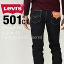 LEVI'S リーバイス 501CT ORIGINAL CUSTOMIZED TAPERED デニム ジーンズ ストレート 18173-0006 カスタマイズドテーパード リンスカ...