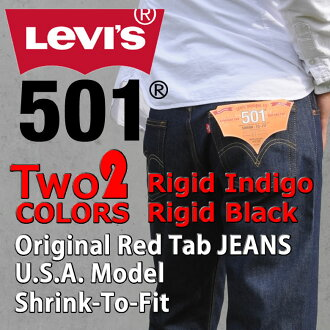 Levi's 501 ORIGINAL [denim jeans jeans pants straight 00501-0000 00501-0226] rigid non wash (less wash)