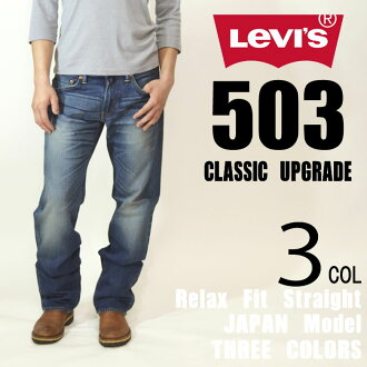 503 LEVI'S RELAX FIT STRAIGHT [denim jeans relaxation sloppy straight 00503-0296/0298/0317] JAPAN NEW model