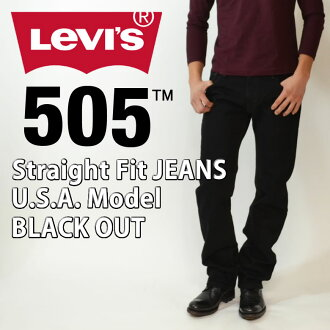 LEVI's Levi [] ORIGINAL 505 STRAIGHT FIT BLACK OUT [denim jeans jeans pants straight 00505, blacked out after dyeing