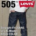 LEVI'S [リーバイス] 505 ORIGINAL STRAIGHT FIT [デニム ジーンズ ジーパン パンツ ストレート 00505]リジッット ノンウォッシュ(未洗い) 【RCP】