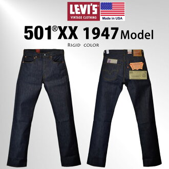 LEVI's VINTAGE 501XX 1947 model United States-made rigid no (raw denim) price OFF