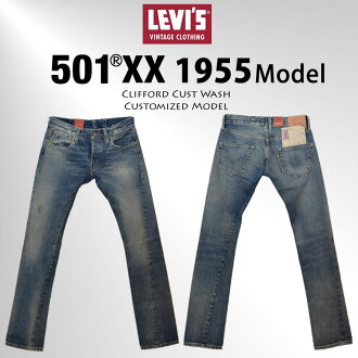 LEVI's VINTAGE 501XX 1955 model ローライズカスタマイズド model CLIFFORD CUST WASH (ユーズドウォッシュ processing) price OFF