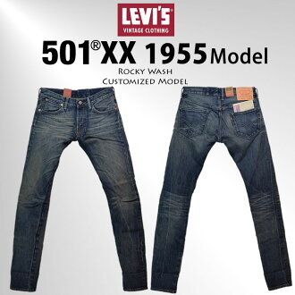 LEVI's VINTAGE 501XX 1955 model ローライズカスタマイズド model ROCKY WASH (ユーズドウォッシュ processing) price OFF