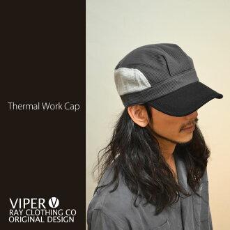 ARROWHEAD arrowhead thermal (waffle) work cap hat adjustable size BIC size (regular and big size) fs2gm