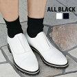 【ALLBLACK】オールブラック #110326高品質レザーローファーポインテッドトゥ/とんがり靴/おじ靴ブラック/低反発クッション入り/あしながおじさん ファビオルスコーニ/コルソローマ9ではありません【SEP3】P06May1702P18Jun16