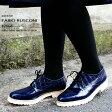 【FABIO RUSCONI】ファビオルスコーニ/ファビオ ルスコーニ #2668イタリア製クロコ型押レザーオックスフォードシューズ/レザー/ポインテッドトゥ/専用ボックス付き/おじ靴/メンズ風靴/ネイビー/ブラックP06May1702P18Jun16