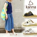 【kanna】カンナ #KV5044スペイン発!ふかふかクッション♪コンフォートサンダル/エスパドリ