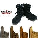 MINNETONKA【ミネトンカ】HI TOP BACK ZIP BOOT ハイトップバックジップ ブーツ レディース靴 フリンジブーツ ショートブーツ 累計3000..