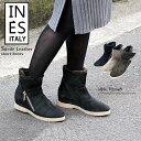 【INES】イネス #37048インヒールで美脚に!スウェードレザーショートブーツ!スウェード ブーツ レディース/インヒール4cm/黒/ブラック/茶/ブラウン/ベージュ/2way/折り返し/スエード/ファー02P03Dec16