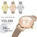 【KLASSE14】クラスフォーティーン # VOLARE 36mm MESH BELTイタリア発!みとれてしまう美しいフォルムの腕時計!ゴールド/ピンクゴールド/ローズゴールド/シルバーメッシュ/36mm/レディース 腕時計/ペアウォッチ02P03Dec16