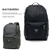 【marimekko】マリメッコ BUDDY/ナイロン バックパック・52631-26994通学やアウトドアにはもちろん、一泊旅行にも使えるリュックママさんにも大活躍!ブラック/黒/グレー/リュック/A4サイズ/02P09Jul16