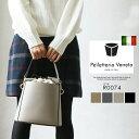 PELLETTERIA VENETA【ペレッテリアベネタ】