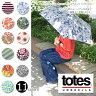 ★totes【トーツ】#8604自動開閉折りたたみ傘/雨の日/梅雨対策に!!選べるカラバリ全11色/プレゼントとしてもおすすめP06May16