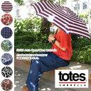 ★totes【トーツ】#8606 雨の日が楽しくなっちゃう♪自動開閉折りたたみ傘/雨の日/梅雨対策に!!選べるカラバリ全7色/ストライプ・ドット・ペイズリー・花柄etcMARIMEKKO/マリメッコ好きにオススメ♪