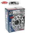 ☆日本製☆協永産業☆Kics Racing Gear WTS HUB UNIT SYSTEMワイドトレッドスペーサー ハブユニットシステム25mm厚 5H車用 P.C.D.100 ハブ径φ56ネジサイズ:M12×P1.25