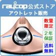 【アウトレットセール30%off】【メーカー公式2年保証】【送料無料】ふとんクリーナーレイコップ RS-300 [アールエス]ピンクゴールド raycop ★ふとん ベッド 布団クリーナー RS-300JPK