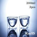 ダブルウォールグラス RayES/レイエス RDS-004 200ml [2個入り・セット] 焼酎グラス ロックグラス ウィスキー 日本酒【あす楽】【耐熱ガラス...