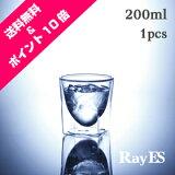 【】【 結露しにくく、保冷保温。ホットでもOK耐熱ガラス。カッコいいスクエアデザイン。RayES/レイエス ダブルウォール グラス RDS-004 200ml [1個入り] 【HL