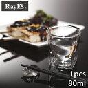 ショッピング日本酒 ダブルウォールグラス RayES/レイエス RDS-004S 80ml [1個入り・単品] 日本酒グラス 冷酒 熱燗 ショットグラス エスプレッソ おちょこ 耐熱 二層 二重 結露しくい 保冷 保温 ガラス タンブラー ギフト プレゼント あす楽