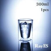 ダブルウォールグラス RayES/レイエス RDS-002 300ml [1個入り・単品] 焼酎グラス ロックグラス ウィスキーグラス【あす楽】【耐熱ガラス】【タンブラー】【ギフト】【プレゼント】